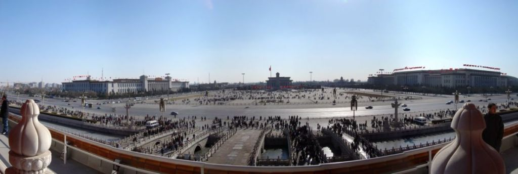 Площадь Тэньамен