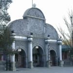 Главный вход в зоопарк