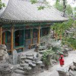 Усадьба принца Гуна