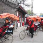 Переулки Пекина