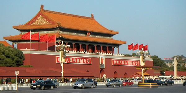 Пекин, как ориентироваться