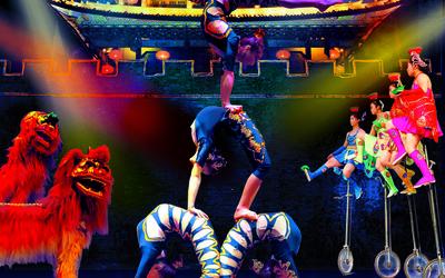 Китайский цирк