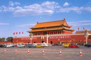 Памятники в Пекине