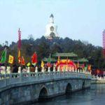 Парк в Пекине