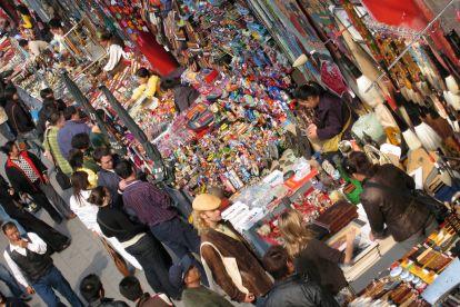 Рынок в Пекине