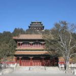 Парк Цзиншань