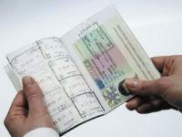 Самостоятельное оформление визы в Чехию
