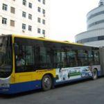Автобусы в Пекине