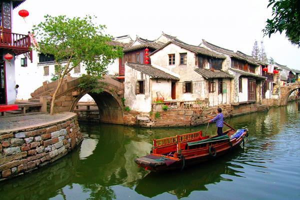 деревня-музей Чжоучжуан
