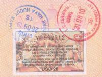 Отдых за границей без визы
