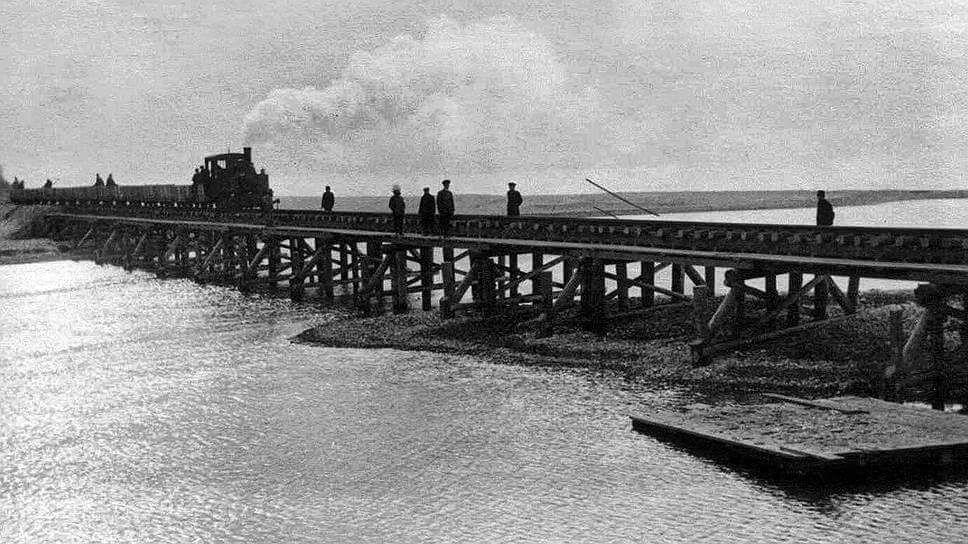 фото керченский мост в 1944 году