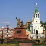 Фото Нижний Новгород
