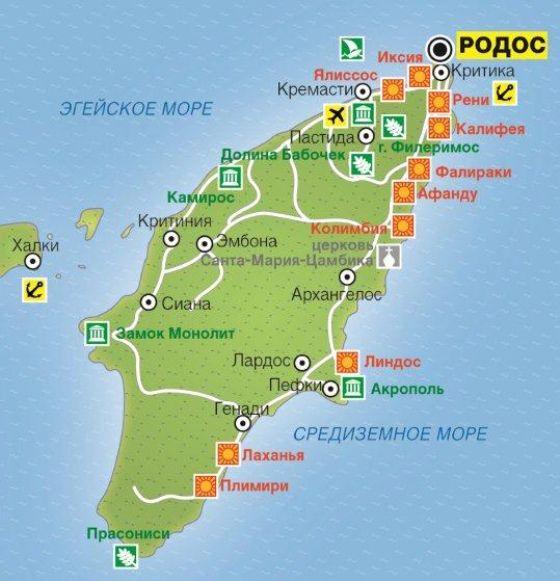 фото карта острова Родос