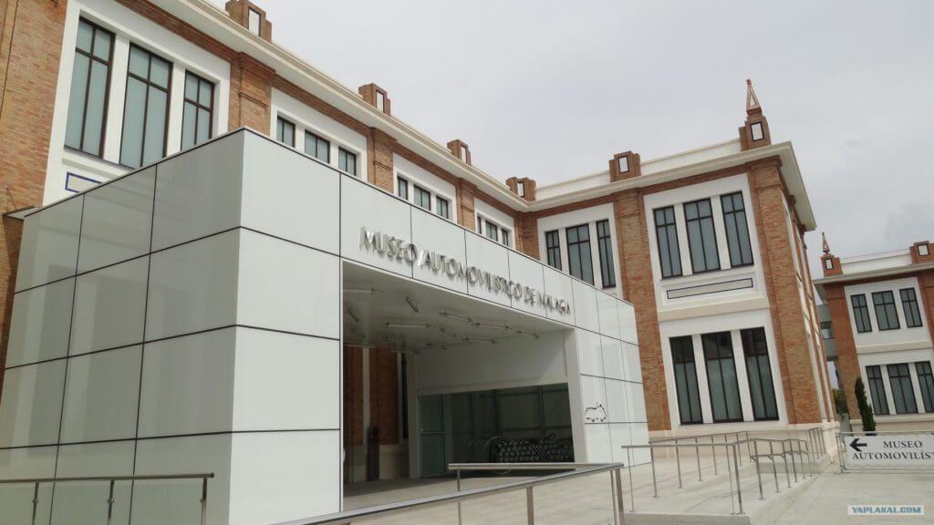 фото музея автомобилей в Малаге