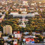 Вид сверху города Кишинёв