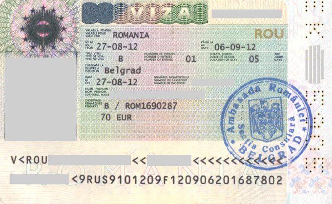 фото визы в Румынию