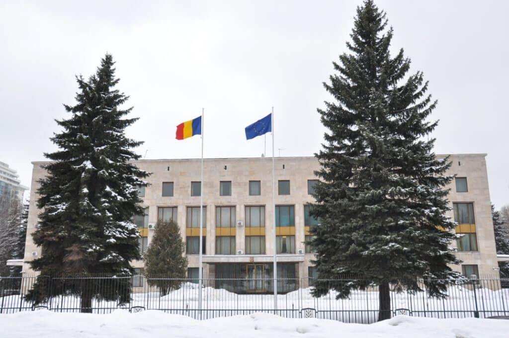 фото посольства Румынии на Мосфильмовской