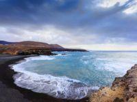 Удивительные Канарские острова