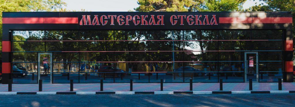 фото мест для посещения в Кабардинке