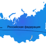 Москва-Владивосток на карте