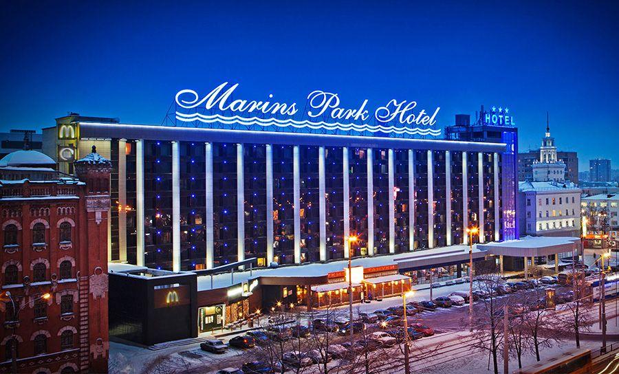Екатеринбург «Маринс Парк»
