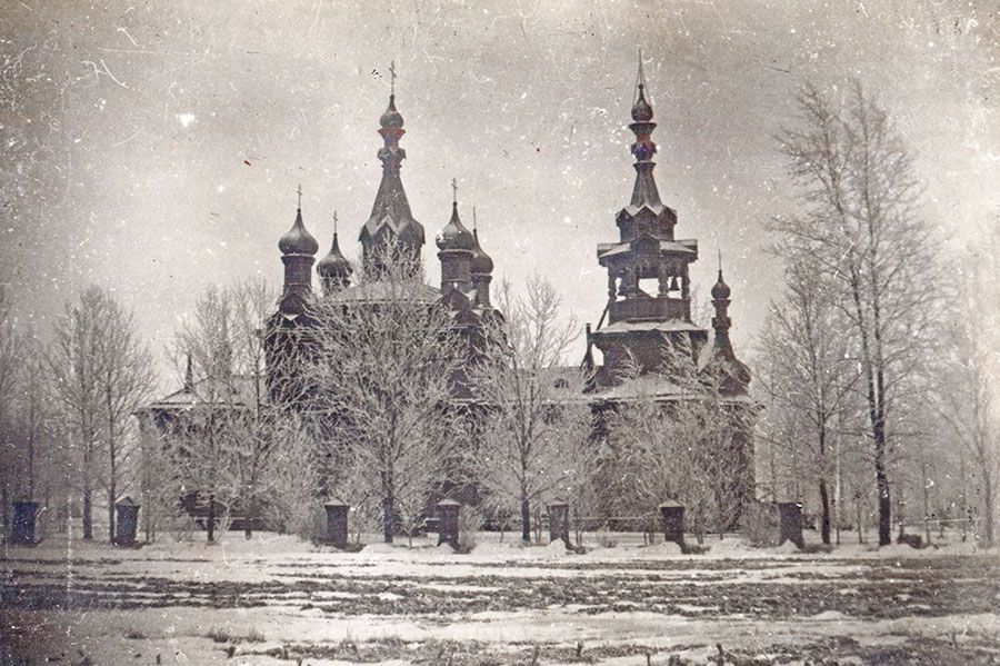 Церковь Купчино 1930