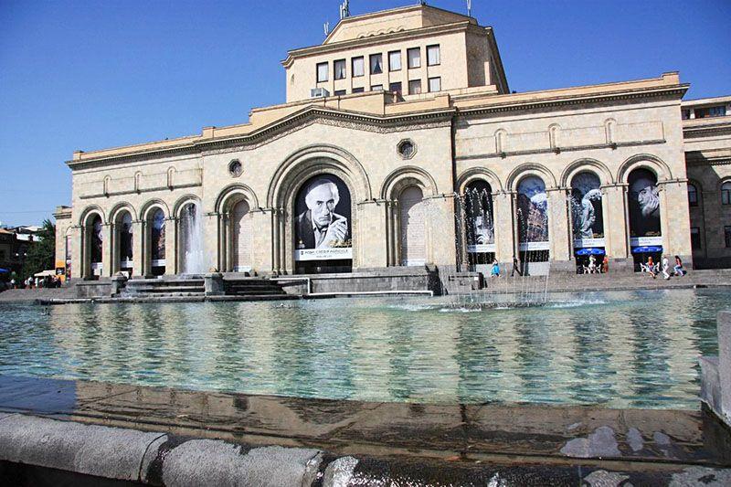 Государственный музей Армении