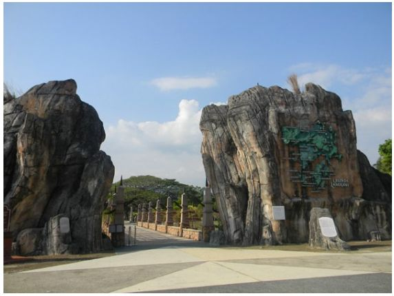 Лангкави Парк легенд