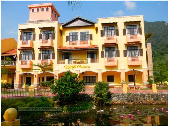Лангкави Geopark Hotel Oriental Village.