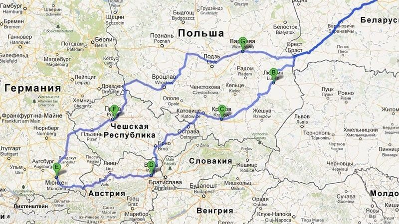Маршрут путешествия на автомобиле