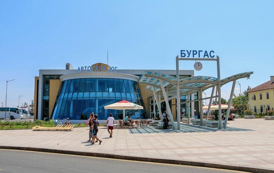 Южный автовокзал Бургаса