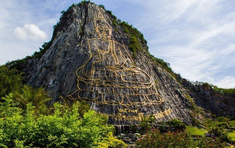 гора Кау Чи Чан