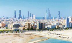 Как просто и быстро оформить визу в Бахрейн