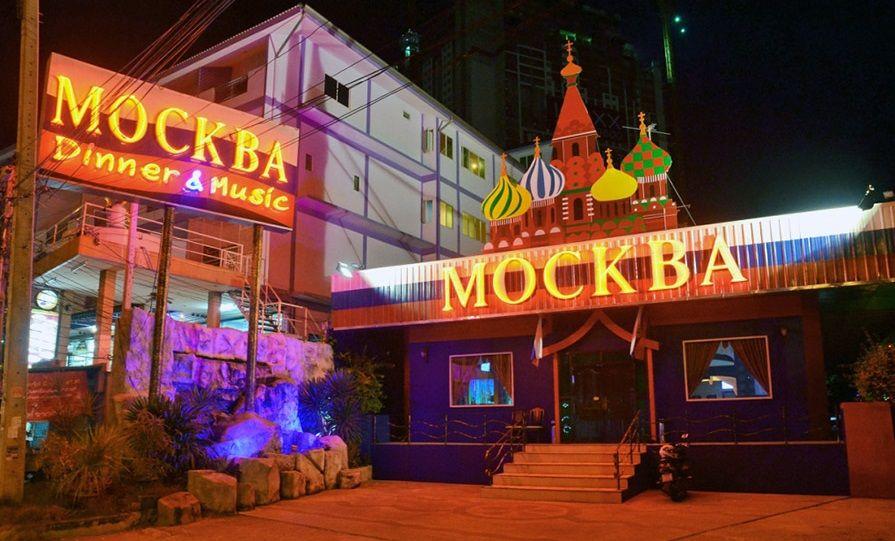 Русские рестораны в Паттайе