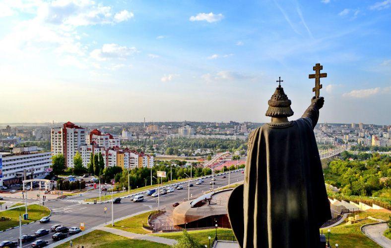 Цены и рейсы Белгород – Москва
