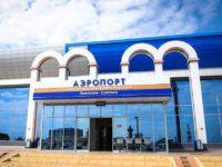 Где покупать дешевые билеты на авиарейсы Махачкала – Москва?