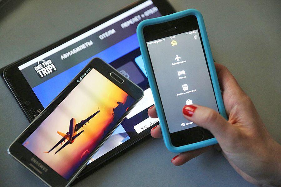 вантутрип мобильное приложение