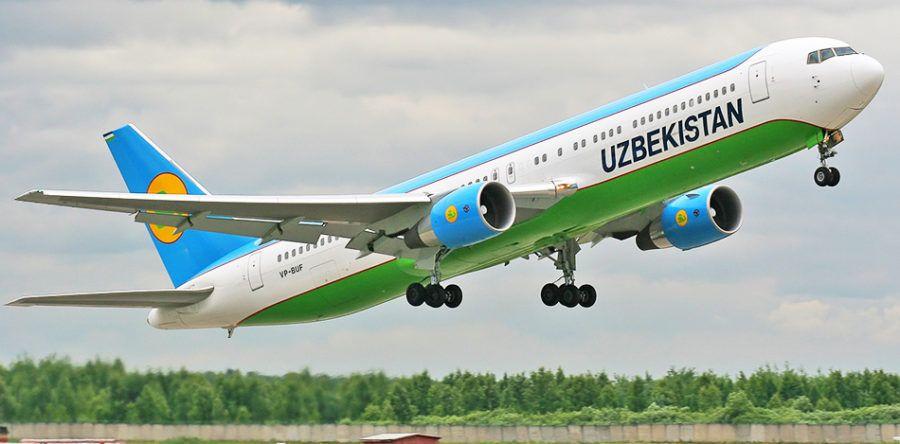 Как купить дешёвые авиабилеты в Узбекистан из Москвы: 3 лучших совета