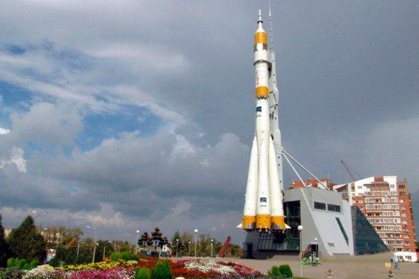 Музей космоса в Самаре