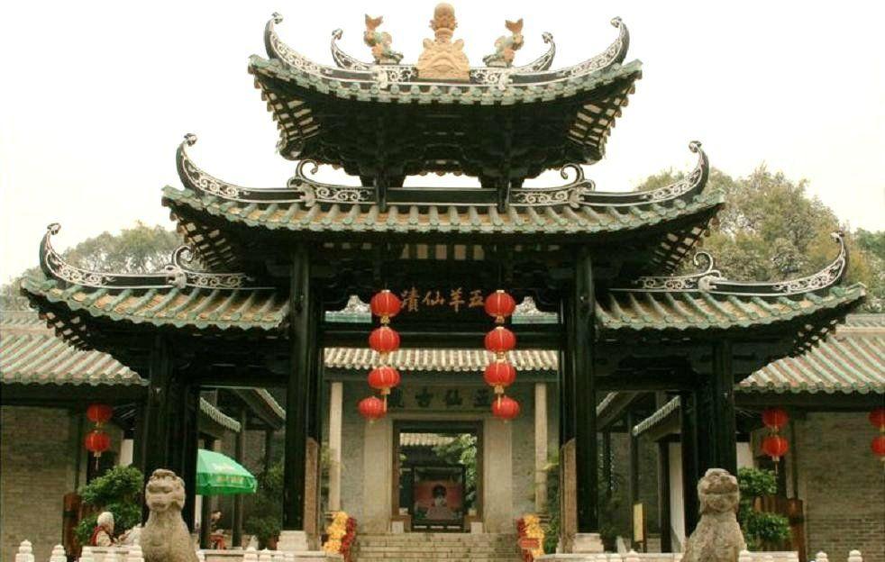 Храм Пяти Бессмертных, Гуанчжоу