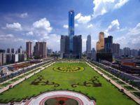 Удивительный город Гуанчжоу