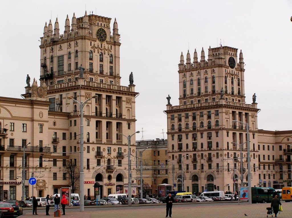 Ворота города Минск