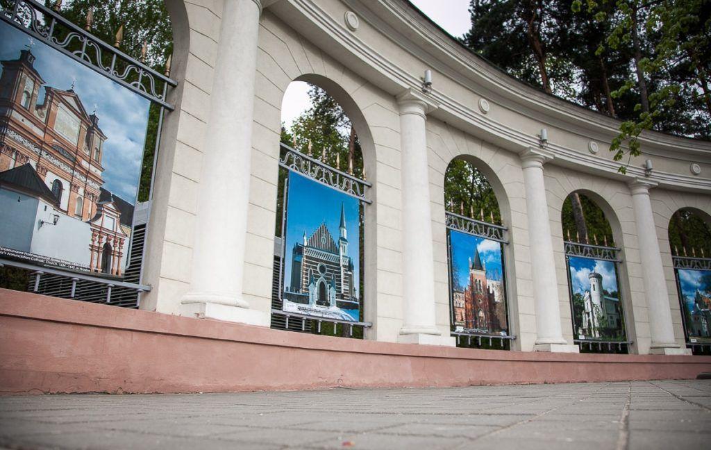 Парк Челюскинцев, Минск, Белоруссия