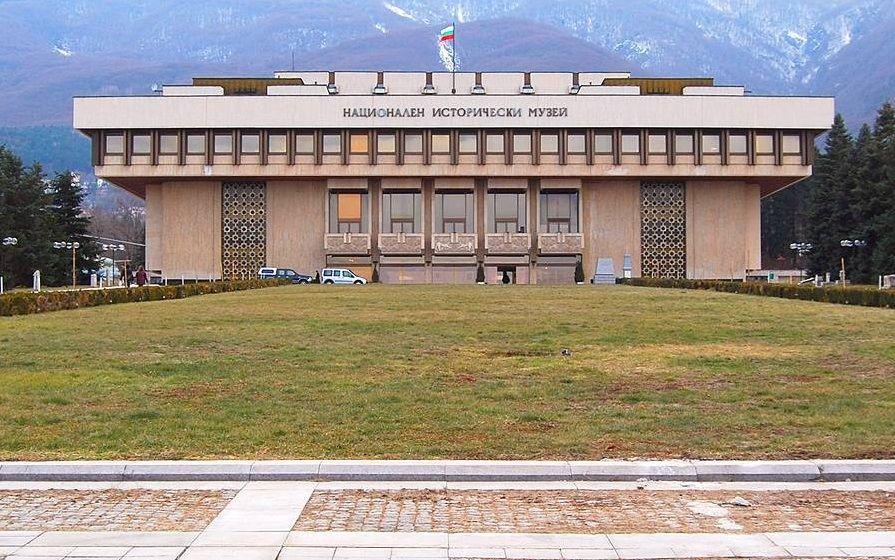 Национальный исторический музей Болгарии в Софии