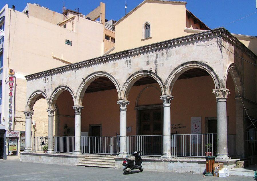 Базилика Святого Марка, Ираклион