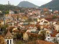 Пловдив – город трех холмов