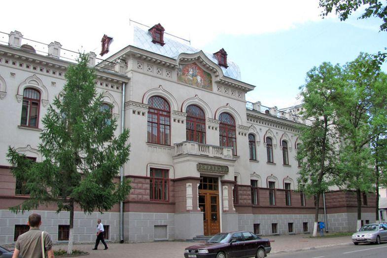 Здание бывшего поземельно-крестьянского банка, Витебск