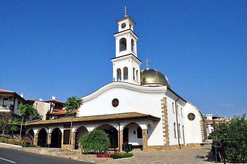 Церковь Святого Власия, Болгария