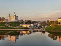 Витебск – город белорусских контрастов