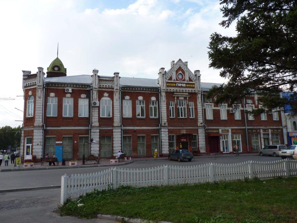 """Музей """"Город"""", Барнаул"""
